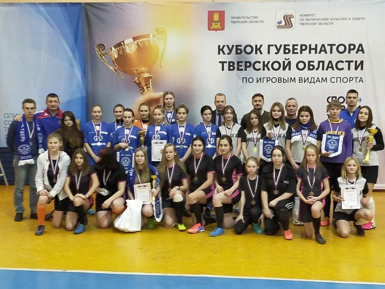 ФК «Тверь» провёл конкурс пенальти для участниц соревнований по мини-футболу
