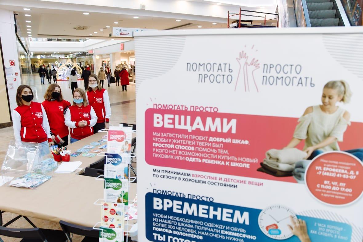 Жители Твери приняли участие в благотворительном флешмобе и поздравили пожилых людей с Новым годом