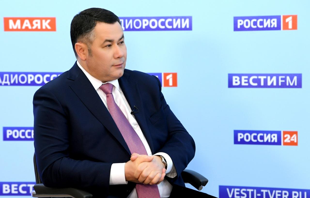 В прямом эфире Игорь Руденя расскажет, когда голубое топливо придет в негазифицированные районы Верхневолжья
