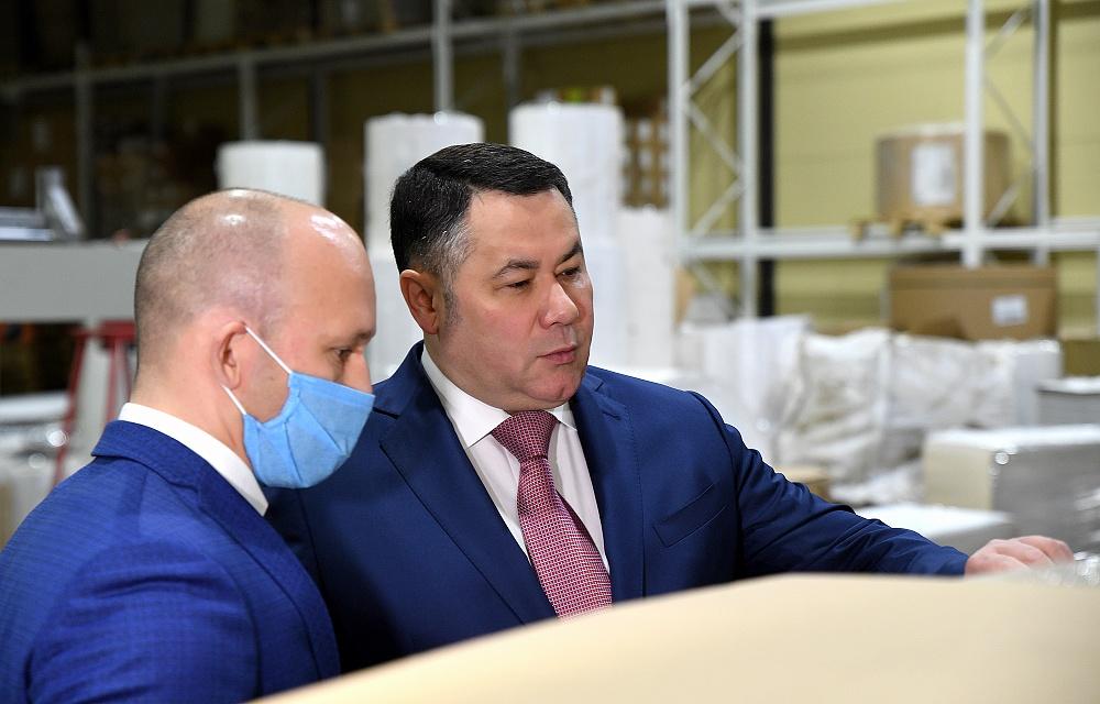 Александр Леонов: Помощь региональной власти позволила нам сохранить темп работы предприятия