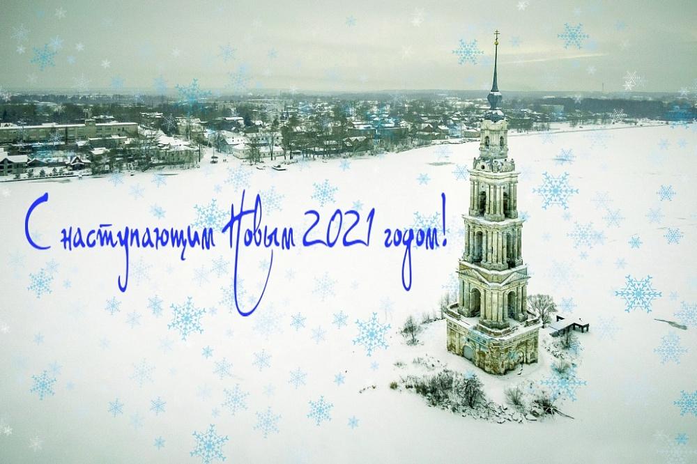 В районе Тверской области пройдут новогодние елки и фейерверки