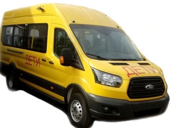 Школа в Оленинском районе получит автобус для детей