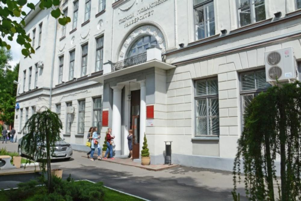 Тверскому государственному университету исполняется 150 лет