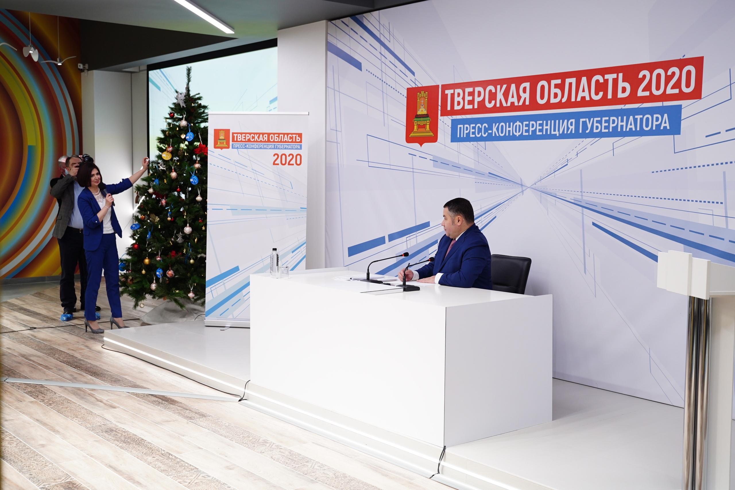 Игорь Руденя рассказал, кто будет работать 31 декабря в Тверской области