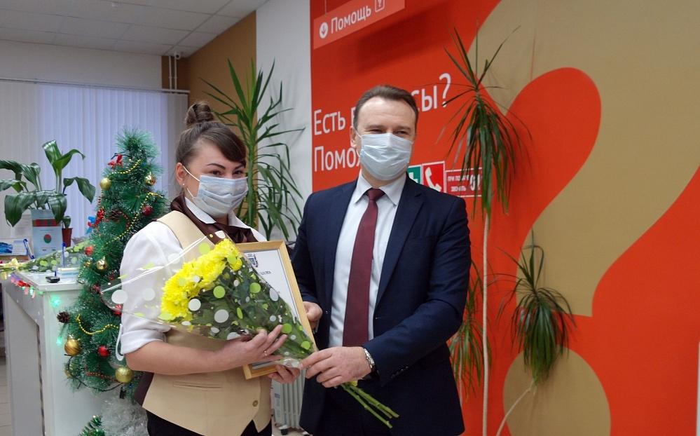 В Бологовском районе состоялась церемония вручения наград сотрудникам МФЦ