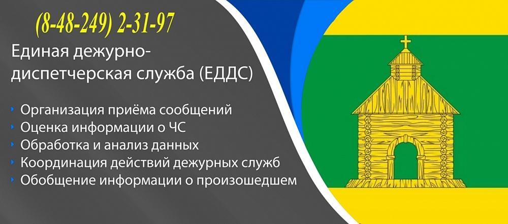 216 вызовов приняла единая диспетчерская служба от жителей Калязинского района в ноябре