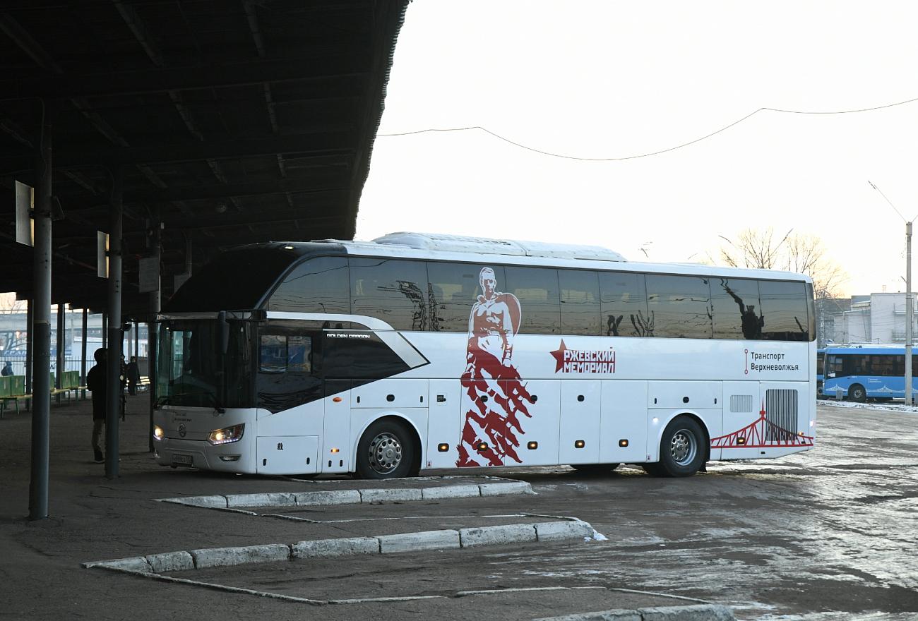 В Тверской области на новый маршрут «Тверь-Ржевский мемориал Советскому солдату» запустили автобусы