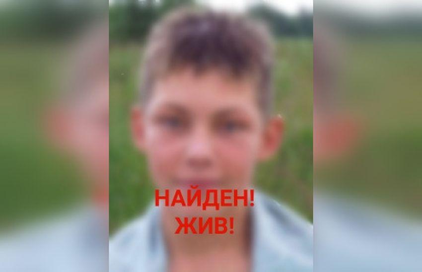 Пропавший в Тверской области подросток сам вернулся домой