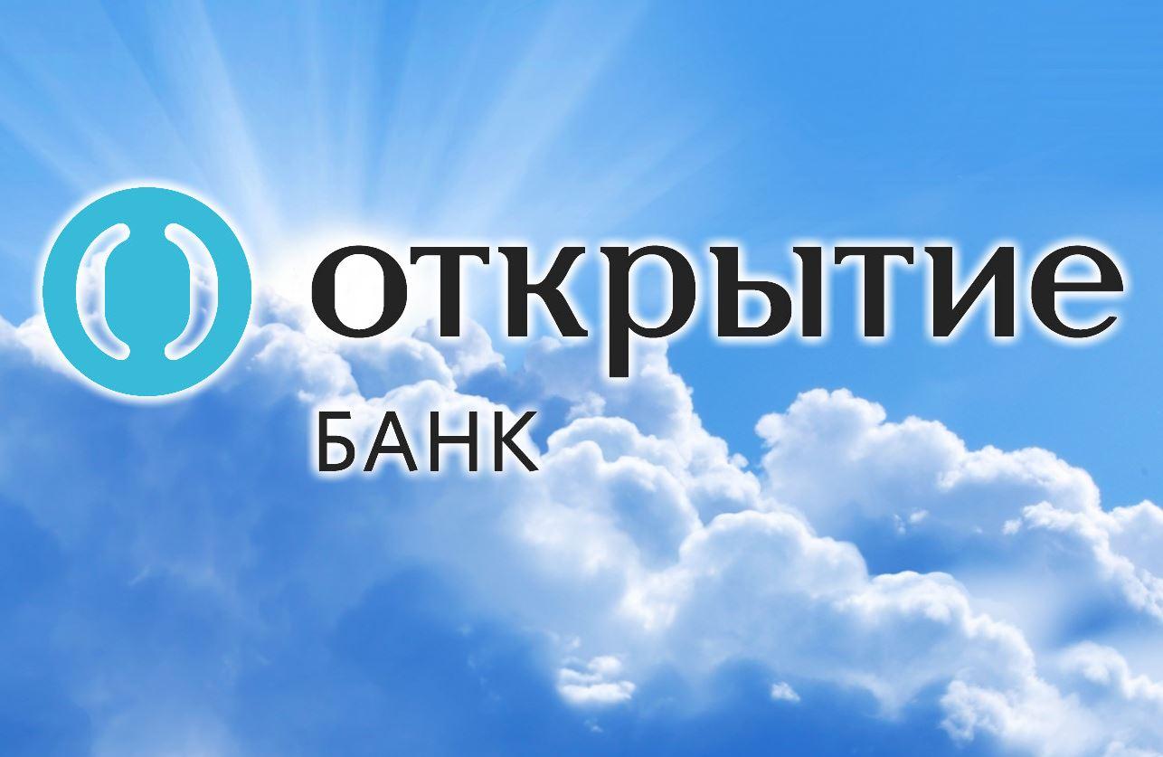 Банк «Открытие» добавил карты Visa в Кошелёк Pay