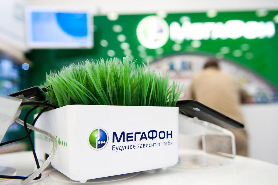 Звонки внутри сети вместе с МегаФон стали доступны при отрицательном балансе