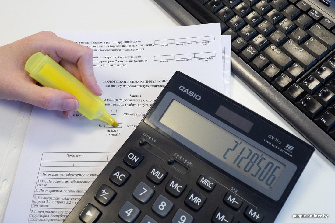 Тверские предприниматели определились с системой налогообложения