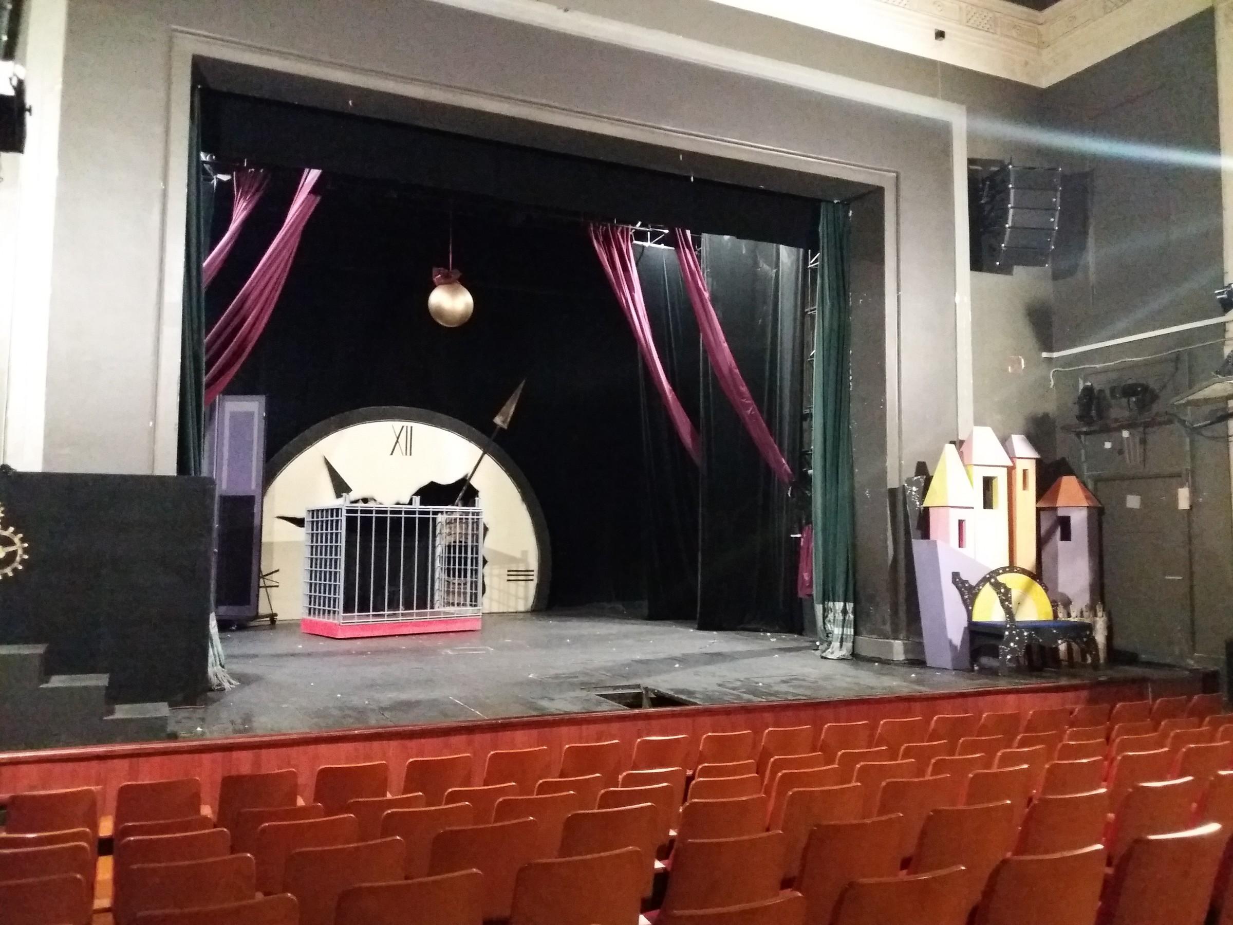 В Тверском театре юного зрителя скорректирован репертуар