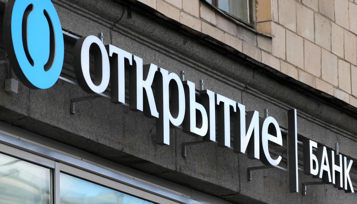 Банк «Открытие» занял 5 место в категории «Лучшие цифровые офисы» рейтинга Mobile Banking Rank 2020