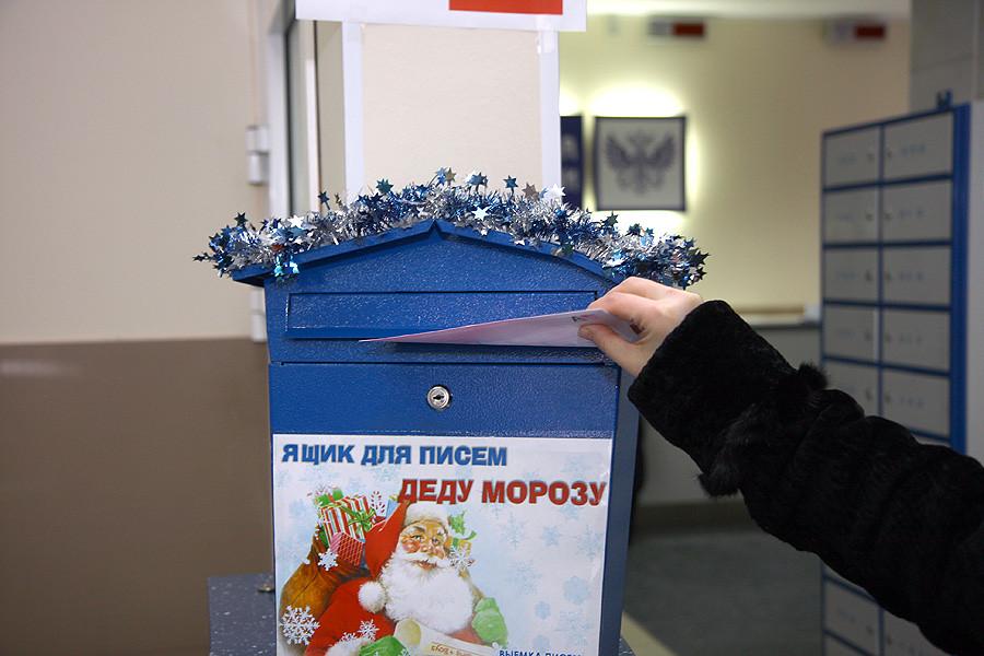 В Тверской области больше 2,5 тысяч почтовых ящиков ждут письма Деду Морозу