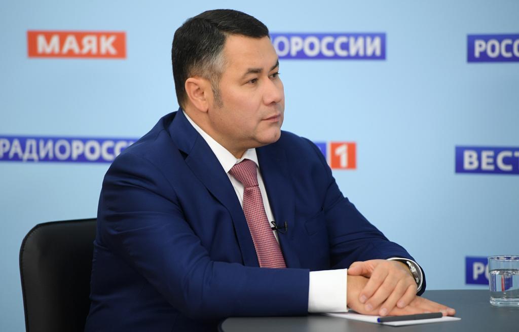 Игорь Руденя рассказал, как будут газифицировать Тверскую область