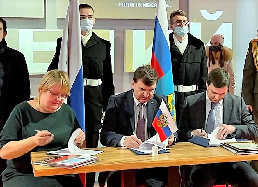 В ржевской школе будут готовить юных дипломатов