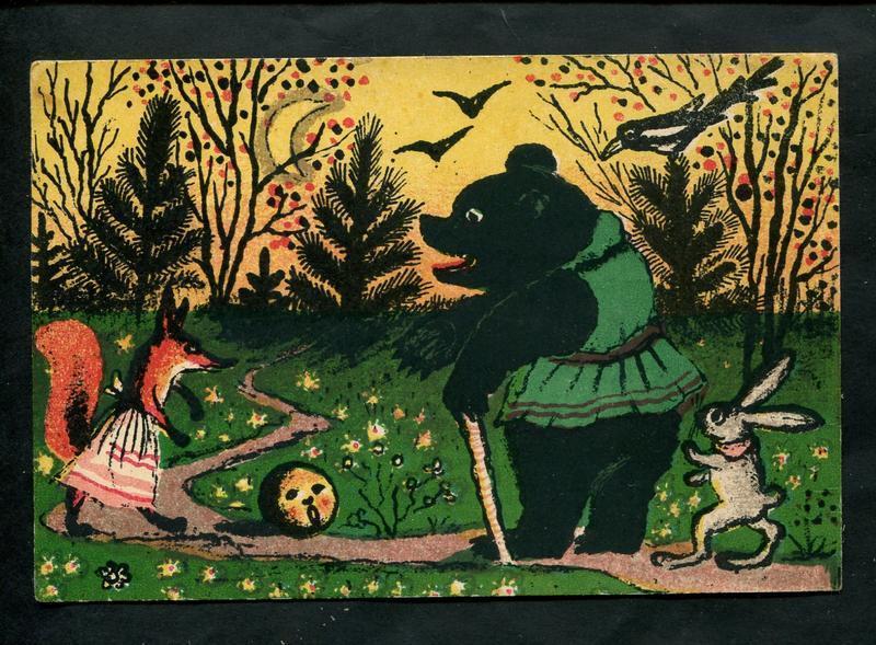 В Твери откроется выставка живописи, графики и скульптуры «Сказка, рассказанная на ночь»