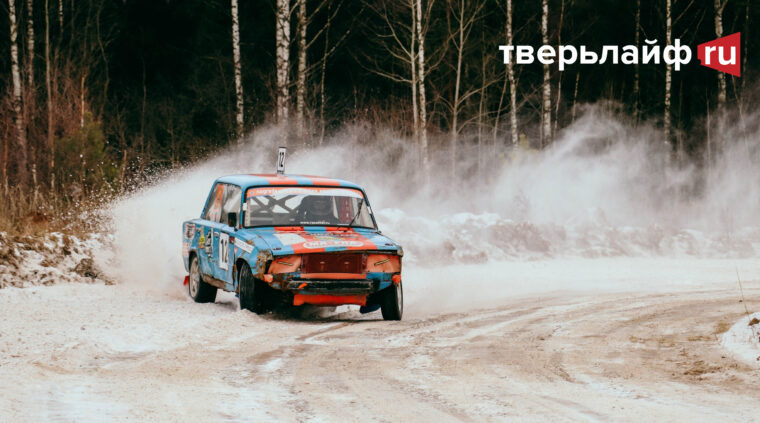 Крепче за баранку держись шофер: в Тверской области прошел Кубок по автомобильному спринту
