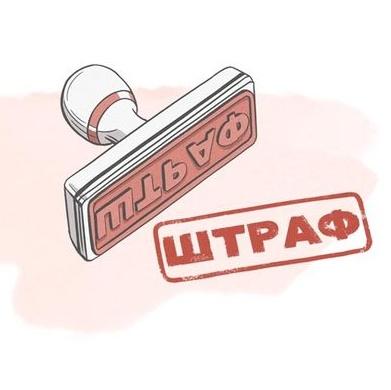 В Тверской области землевладелец заплатит штраф за зарастание угодий