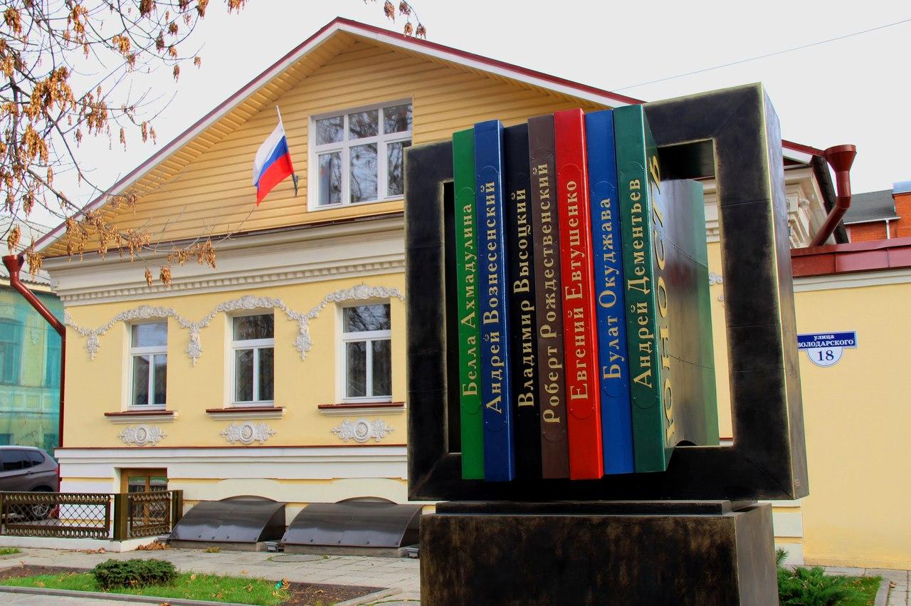 В Тверском Доме поэзии представят работы народного художника СССР Александра Шилова