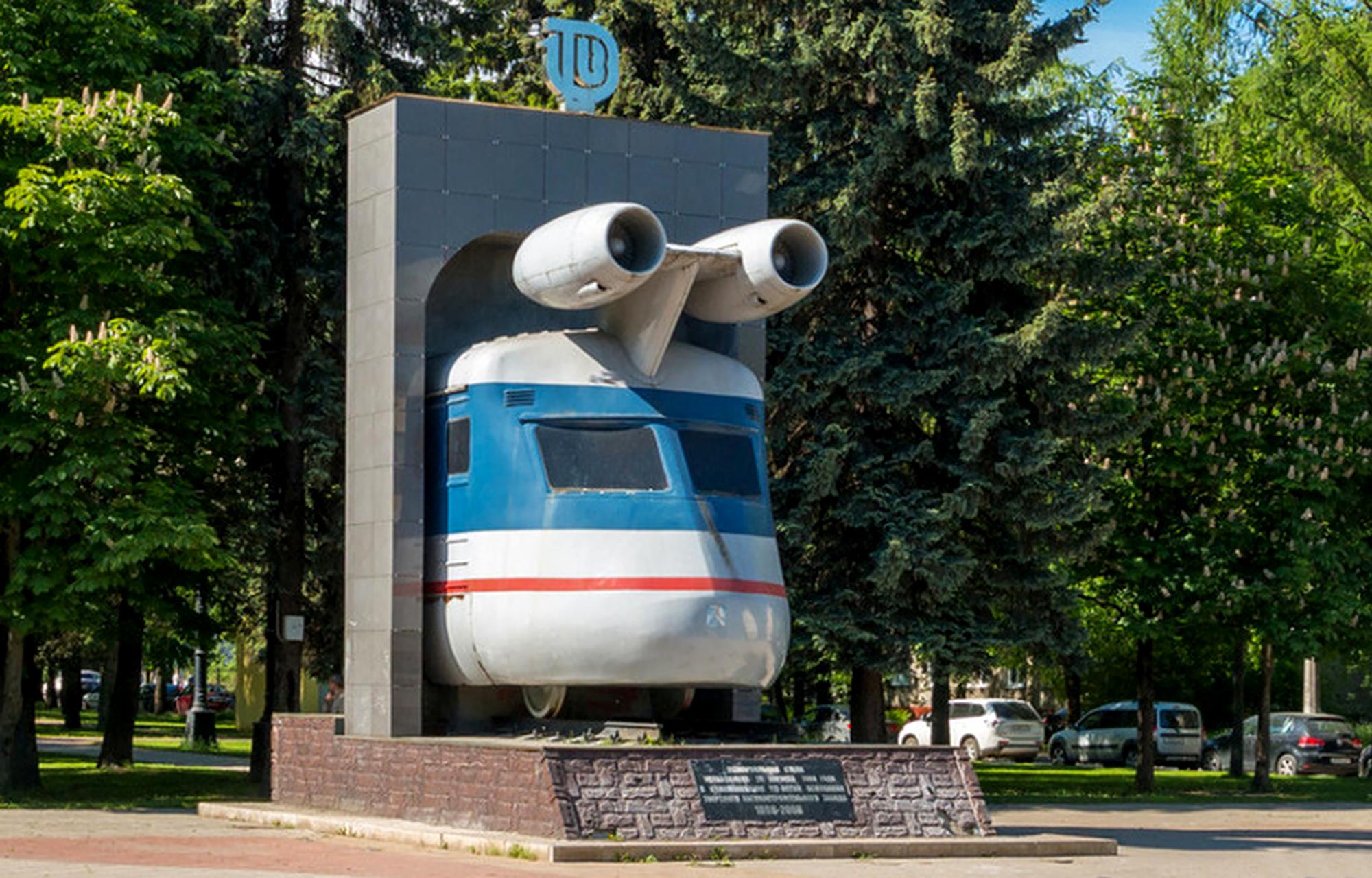 Жителей Верхневолжья приглашают проголосовать за памятник турбореактивному вагону в Твери