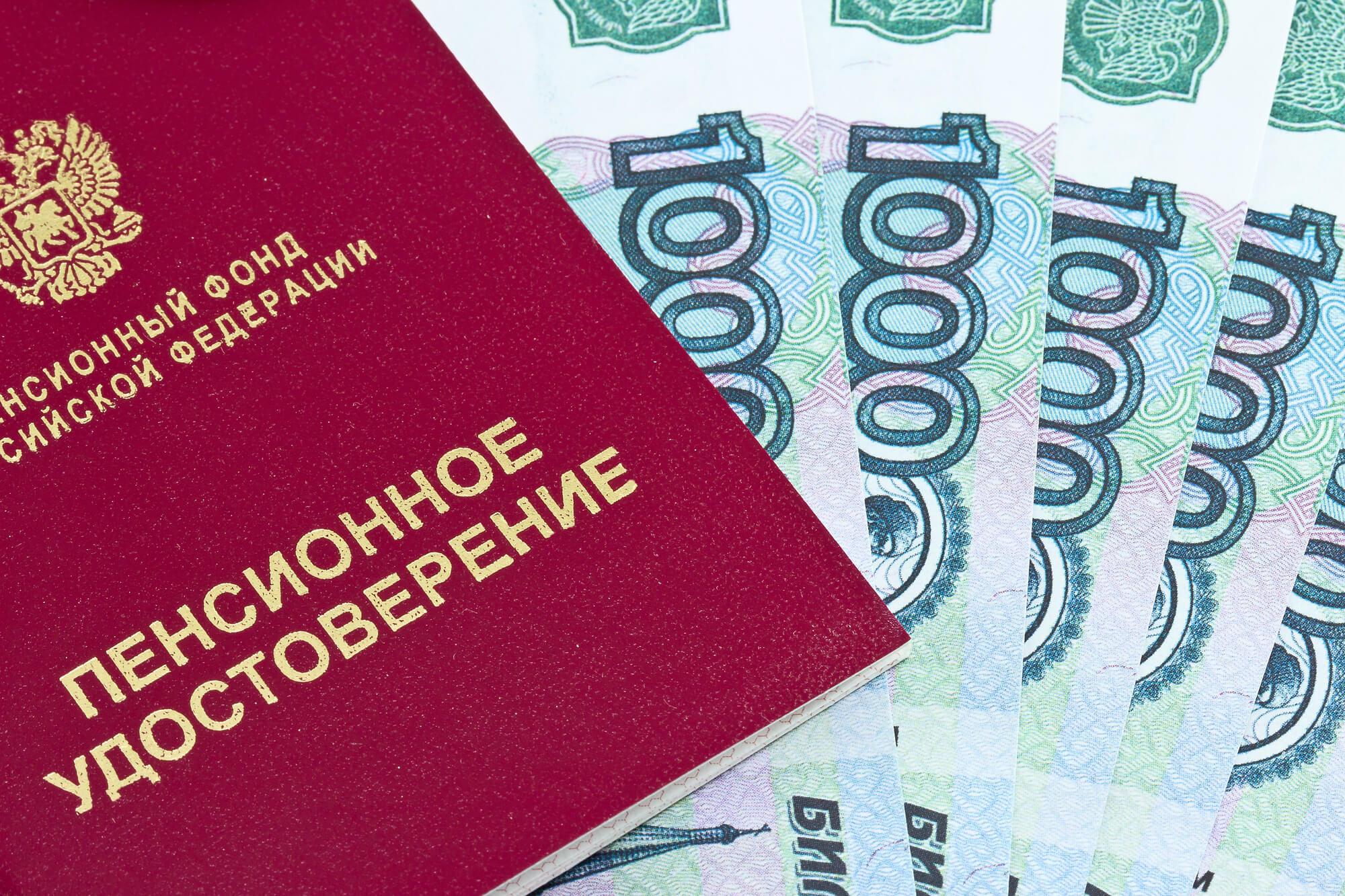 С 1 января тверским пенсионерам добавят по одной тысяче рублей