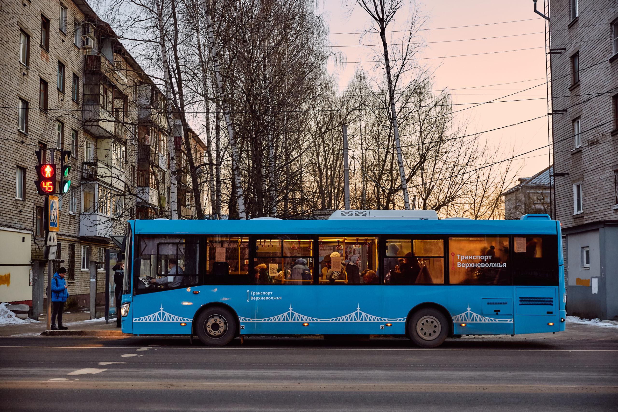 В Твери каждая пятая поездка в общественном транспорте стоит 25 копеек