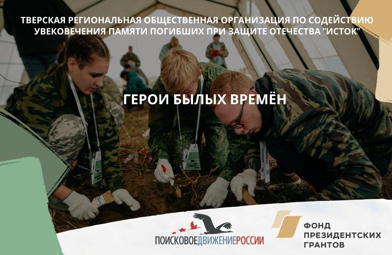 tverlife.ru - новости Твери и Тверской области