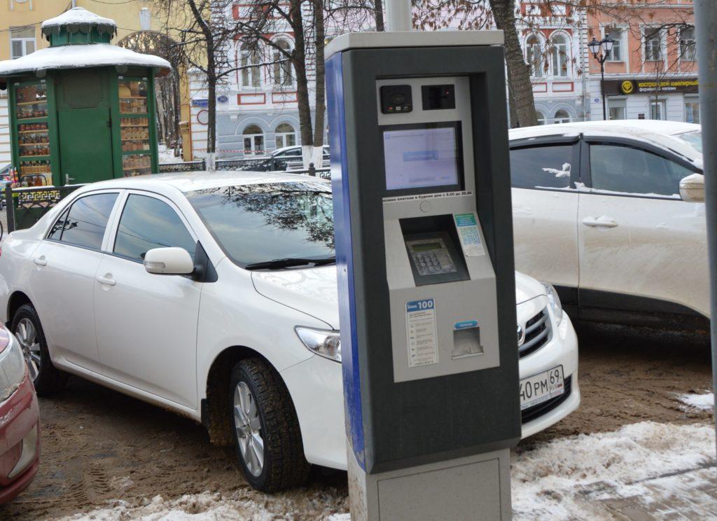 Оплачивать парковку в Твери теперь нужно с помощью нового приложения