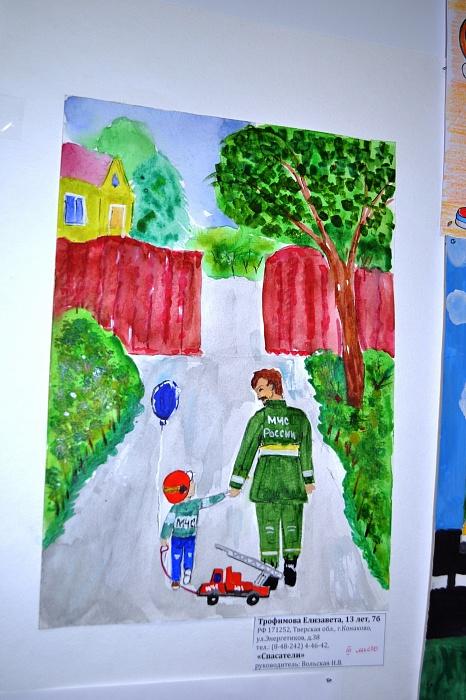Школьники из Конаковского района нарисовали свои будущие профессии