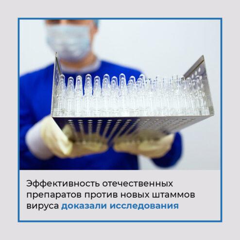 Жителей Тверской области призывают к массовой  вакцинации