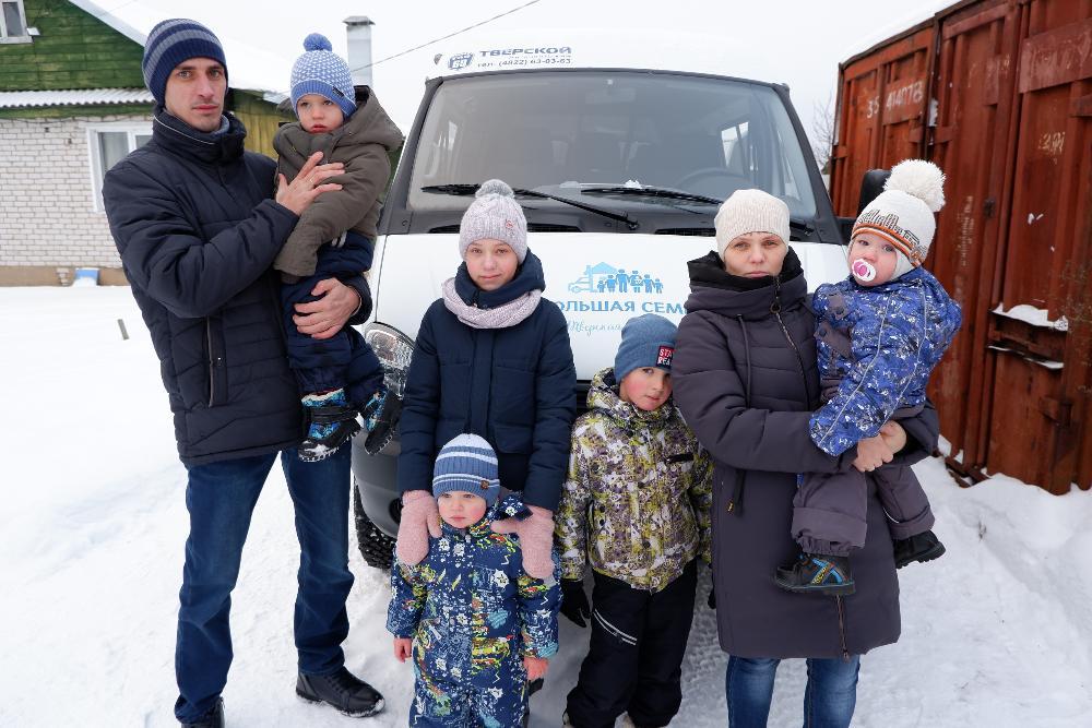 Многодетная семья из Лихославля рассказала, как получила в подарок микроавтобус