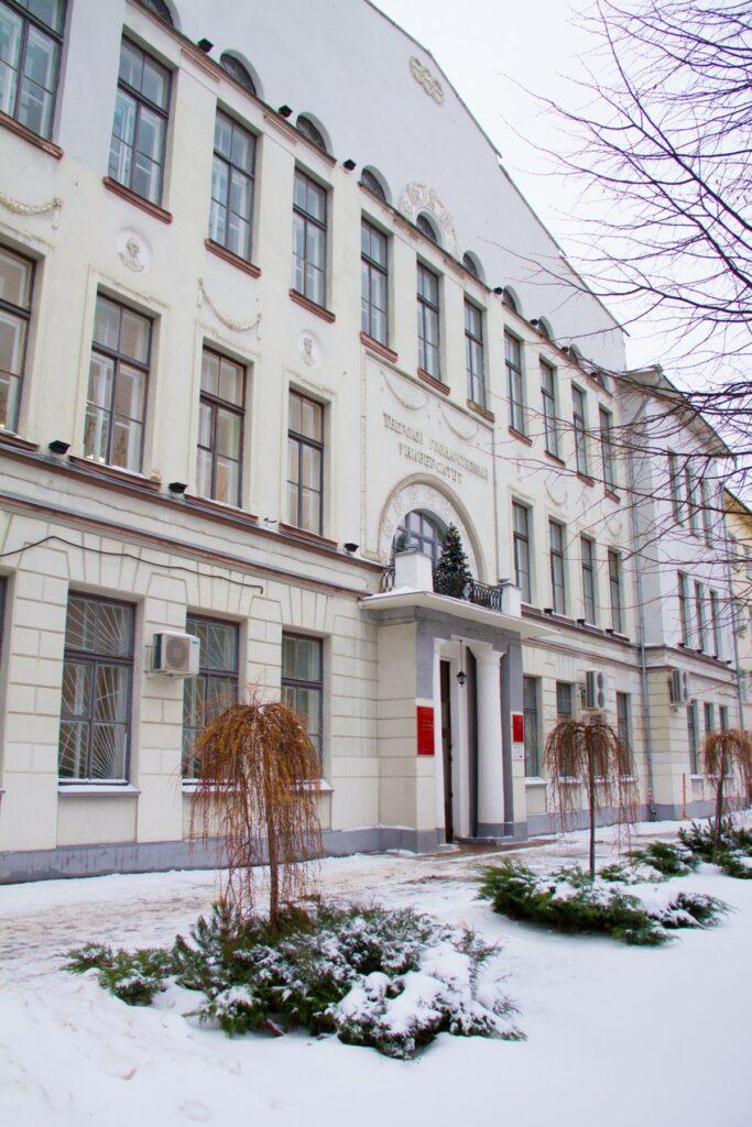 В Тверском государственном университете отметят День российского студенчества