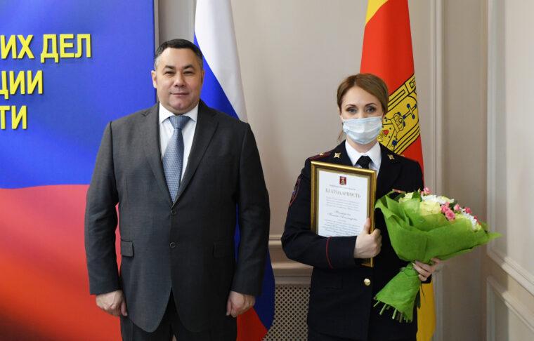 Игорь Руденя вручил благодарности сотрудникам УМВД по Тверской области