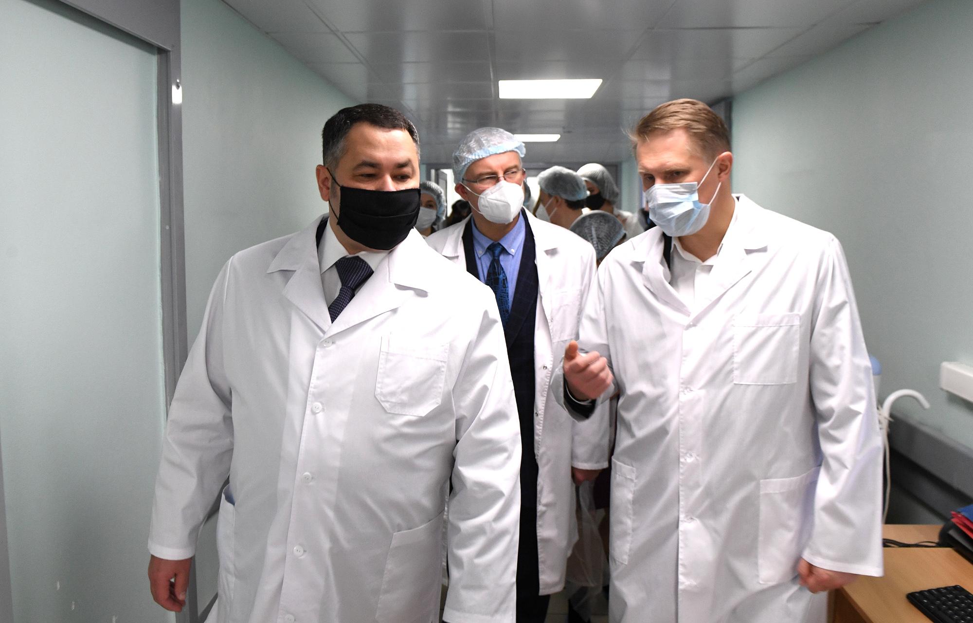 Глава Минздрава оценил работу тверских врачей