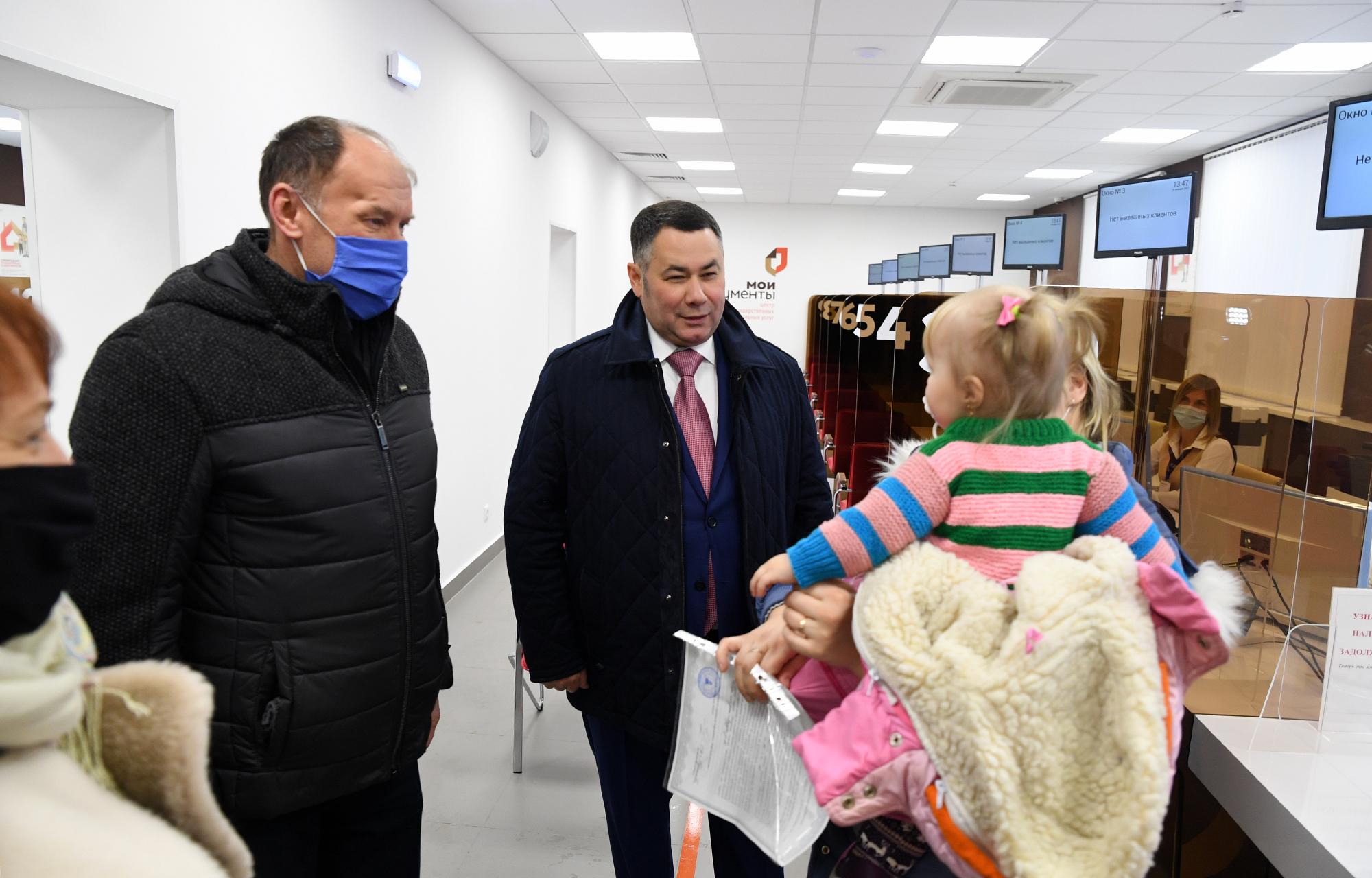 Игорь Руденя посетил новое помещение филиала МФЦ в Вышнем Волочке