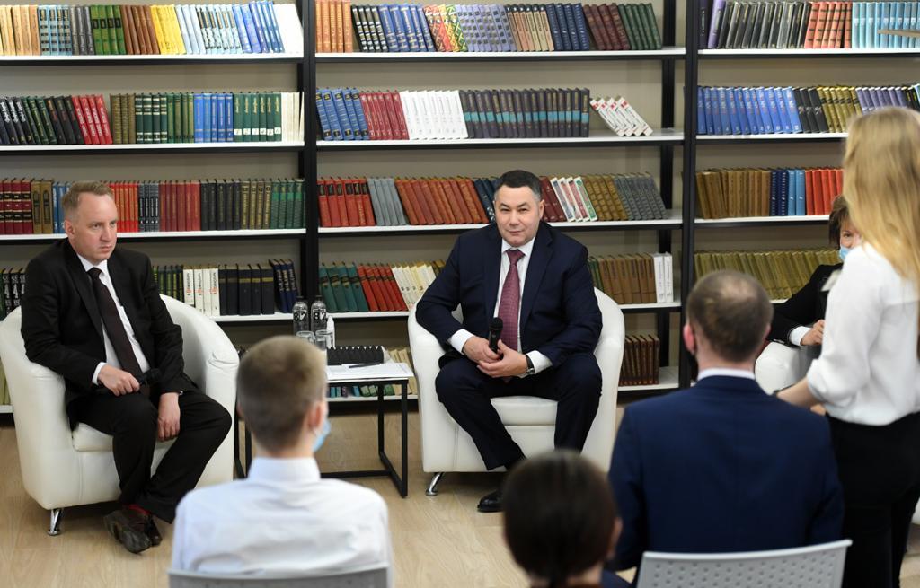 Создание исследовательского центра для молодых ученых в Тверской области поддержал Игорь Руденя