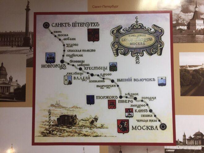 Вышневолоцкие музейщики присоединились к проекту «Государева дорога»