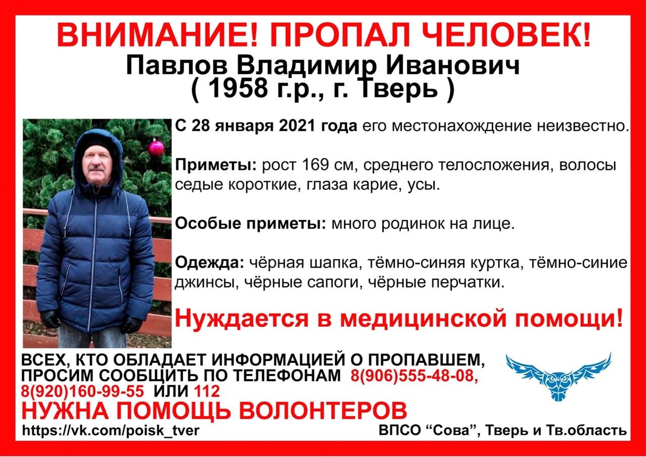 В Твери исчез мужчина с родинками на лице