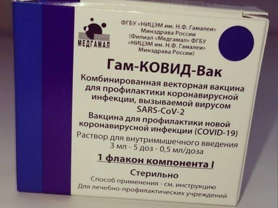 В одном из районов Тверской области открыли запись на прививки от коронавируса