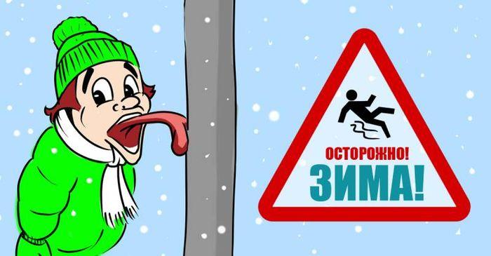 Жителей Тверской области призывают соблюдать осторожность во время праздничных выходных