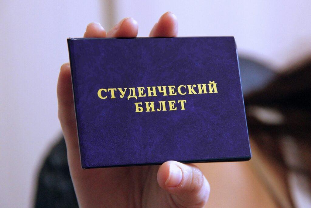 В Тверской области определили лучшего студента колледжа