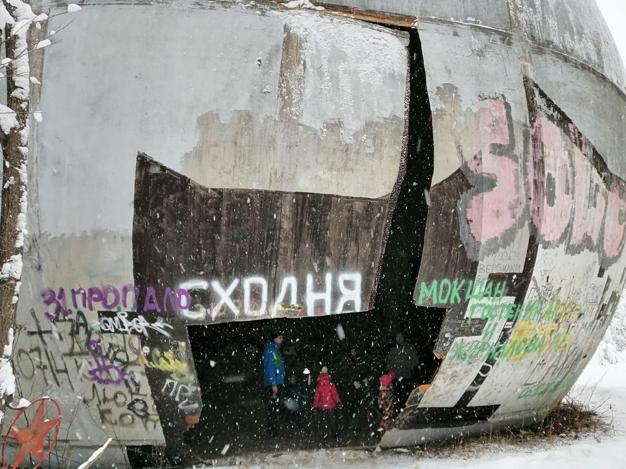 Вандалы ломают мистический шар в Тверской области