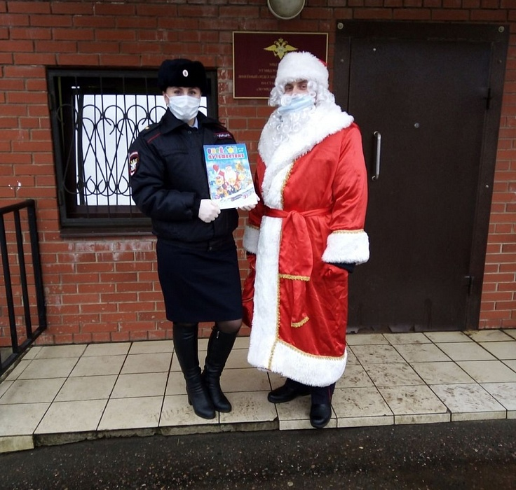 В Бологовском районе состоялась акция «Полицейский Дед Мороз»