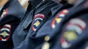 Жителя Тверской области задержали с запрещенными веществами на отечественном курорте