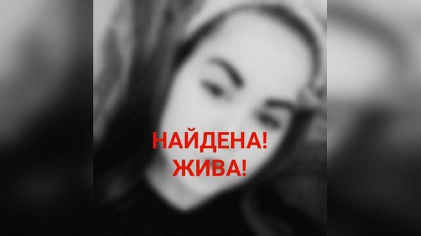 Пропавшая в Заволжском районе Твери 15-летняя девушка вернулась домой