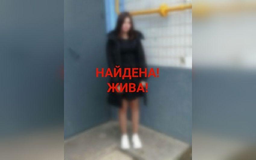 Пропавшая в Тверской области школьница сама пришла в полицию