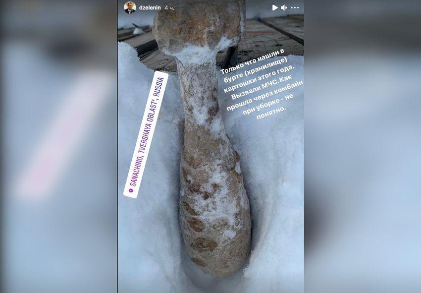 Экс-губернатор Тверской области нашел в хранилище картошки мину