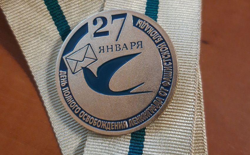 Акция «Блокадная ласточка» пройдет в Тверской области