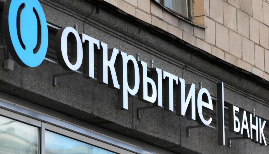 """По данным банка """"Открытие"""" больше трети россиян стали чаще использовать безналичные платежи из-за пандемии"""